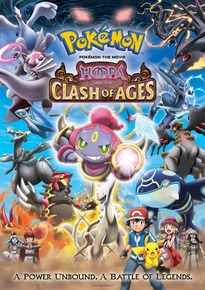 Hoopa & The Clash of Ages